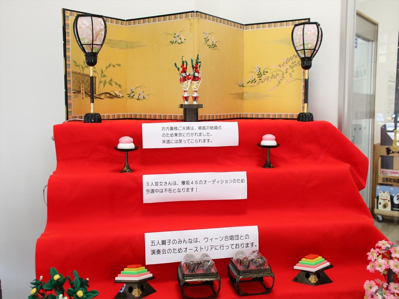 西日本では唯一の開催地。鳥取県日野町