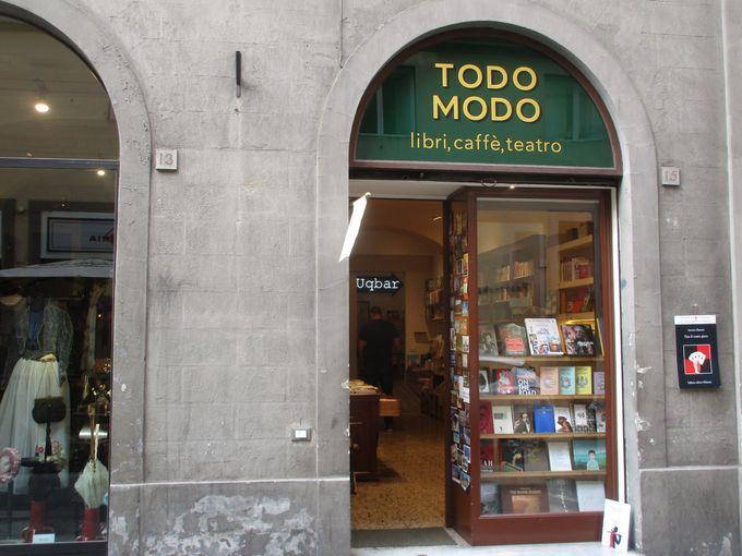 ワイン通も嬉しい、ソムリエがいるお店「TODO MODO」