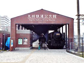 蒸気機関車から名列車!鉄道の宝箱、門司港「九州鉄道記念館」