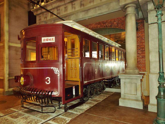 今も別の地で走っている、開業当時の路面電車を再現!