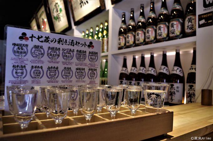 """17蔵利き酒セット""""粋酔(KISSUI)""""はコレ!"""