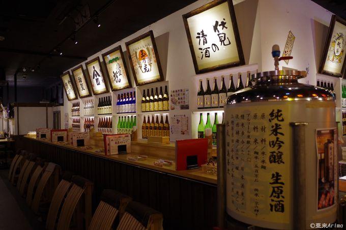"""利き酒""""粋酔""""はこの酒蔵カウンターで"""