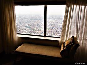 高層日本一「横浜ロイヤルパークホテル」最高層67階フロアで雲上ステイ