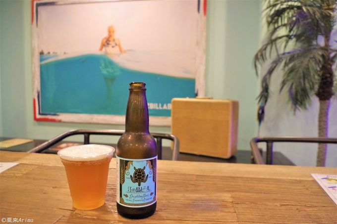 ビールと渚と江ノ島と…イメージング最高!「江ノ島ビール」