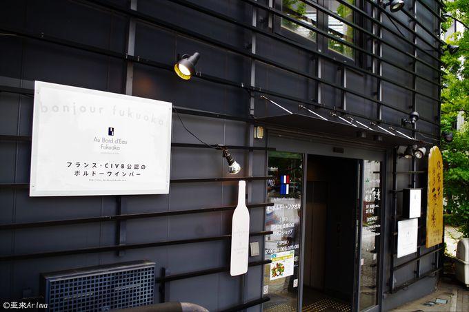 那珂川のほとりの名店