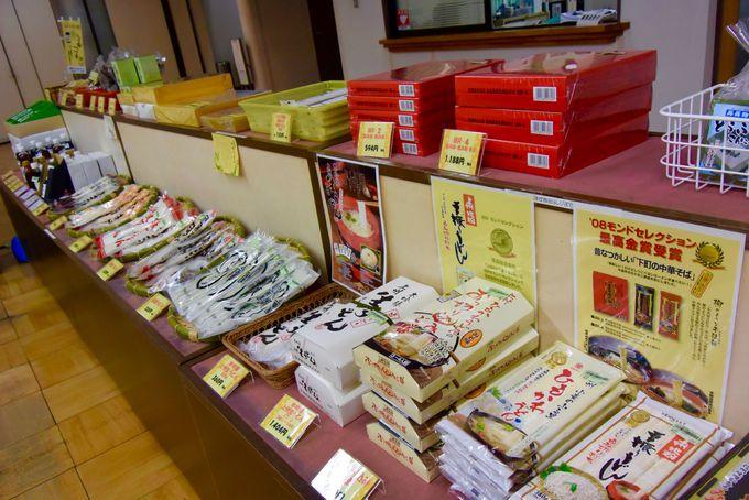 5.桐生地域地場産業振興センター販売コーナー