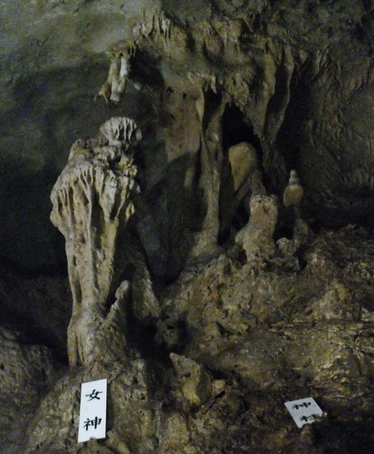 愛媛随一の美しい鍾乳石群「穴神鍾乳洞」