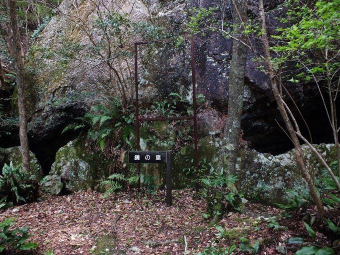日本唯一の高所海食洞・津峯山岩窟群