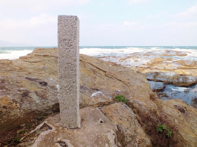 古代と近代の戦争関連遺跡