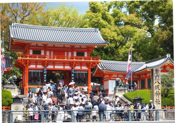 水の京都・八坂神社の身も心も美しくなる霊水!
