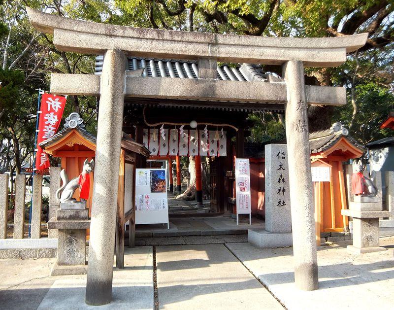 安倍晴明のルーツ!大阪・信太森神社は両親の恋物語の舞台