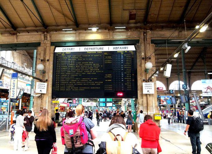 パリ発・ベルギー行きの列車は、パリ北駅から出発!