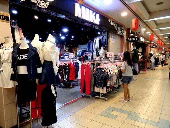 雨でも便利な「台北地下街Y区」のファッションエリアへ