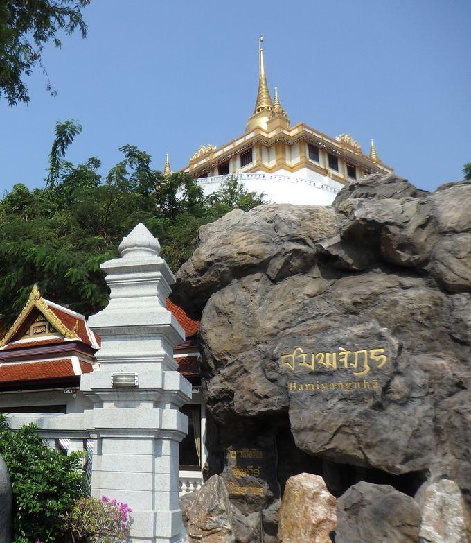 3日目午後:ボートで移動し「ワット・スラケート(黄金の丘)寺院」を観光
