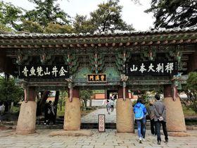 韓国5大寺院のひとつ「梵魚寺」は釜山随一のパワースポット!