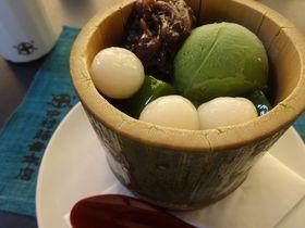 京都宇治で人気の抹茶スイーツおすすめ5選!老舗お茶屋の味は格別