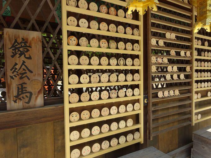 女性に人気!美の聖地「河合神社」の鏡絵馬で美麗祈願