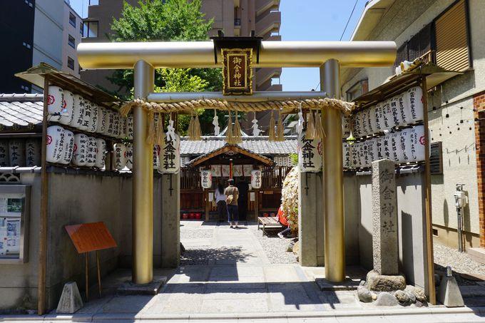 京都の中心地にある御金神社は24時間参拝可能