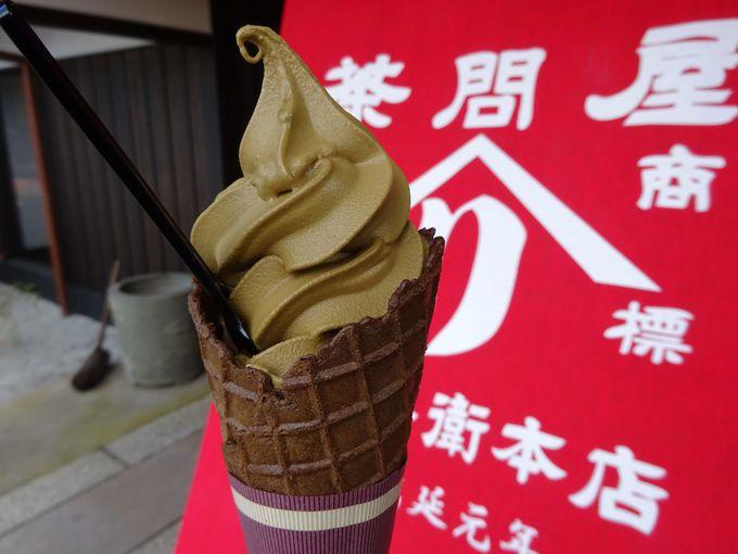 お茶の本場・宇治で味わおう!辻利兵衛本店のほうじ茶ソフトクリーム