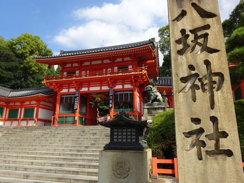 八坂神社の西楼門は観光客に人気の写真スポット!