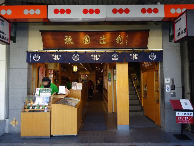 「祇園辻利本店」の都路里パフェは食べ応え満点の人気和スイーツ