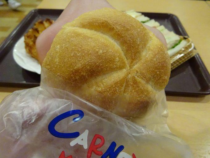 人気パン店「志津屋」の代名詞!カルネは素朴な味で愛される京都グルメ