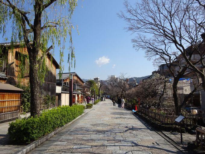 壹銭洋食からほど近い祇園界隈をぶらり散策