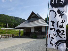 京都の癒しの山里!「越畑フレンドパークまつばら」で十割蕎麦を堪能