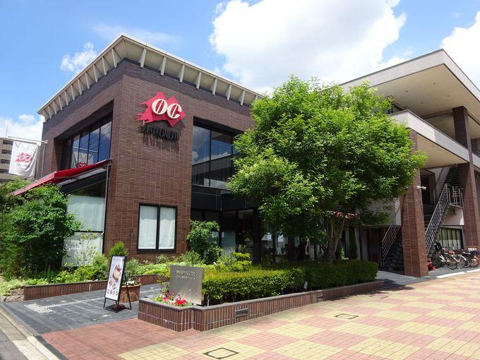 コーヒー好き必訪!小川珈琲本店はカフェ併設の人気店