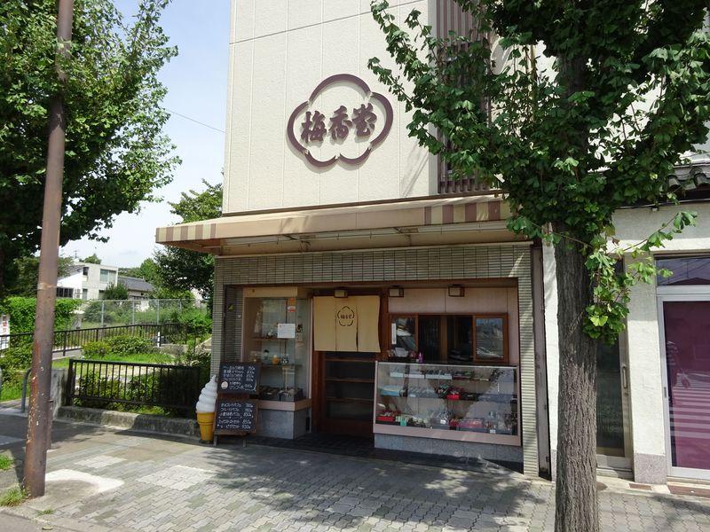 癒しの甘味処!京都東山にある「梅香堂」で人気和スイーツを味わおう