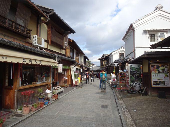 テイクアウト商品も充実!食べ歩きで東山観光を楽しもう