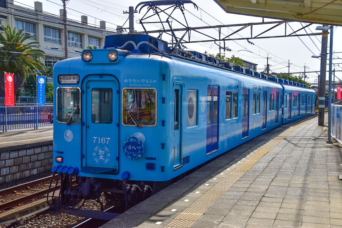 南海電鉄の観光列車「めでたいでんしゃ」とは