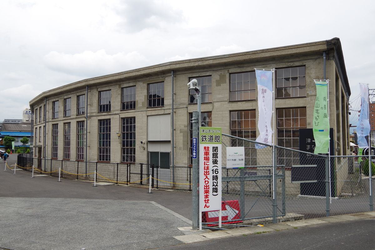 日本で2番目の規模を誇る「扇形機関車庫」