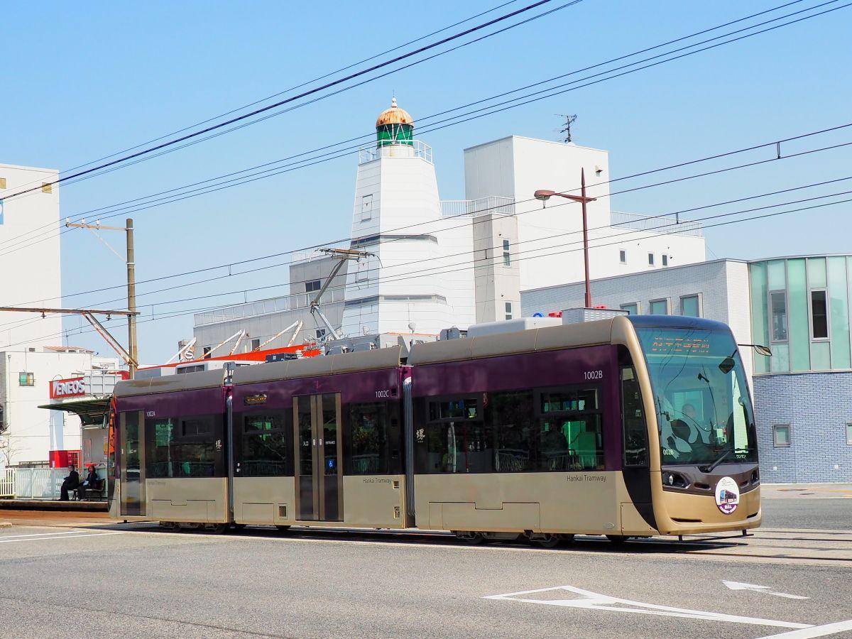 阪堺電気軌道の名物車両やお得なチケットをご紹介