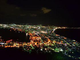 函館1泊2日地図付きモデルコース 海の幸・街歩き・夜景を大満喫!