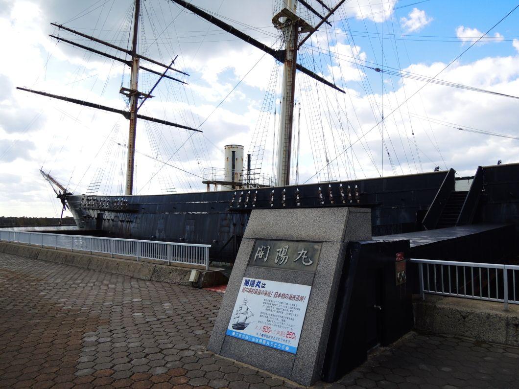 日本初の海底遺跡「開陽丸」とは