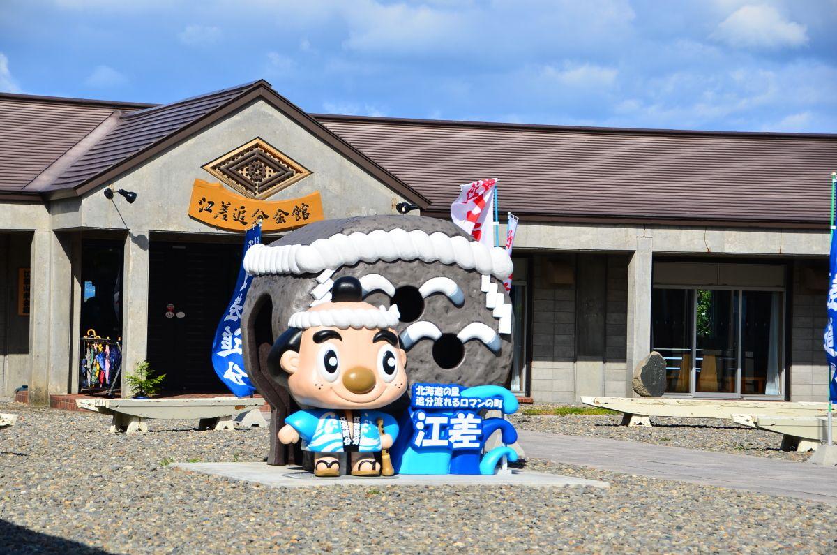 北海道初の「日本遺産」認定!江差追分の流れる港町「江差」古民家めぐり