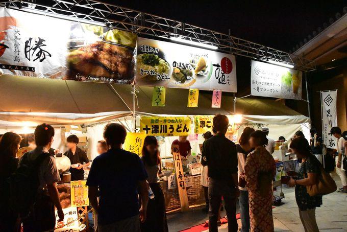飲食ブースもある「奈良春日野国際フォーラム甍〜I・RA・KA〜」エリア
