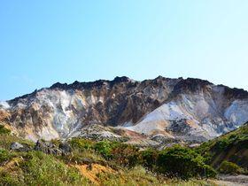 北海道「恵山」「しかべ間歇泉公園」で大地の鼓動と荒々しさを堪能!