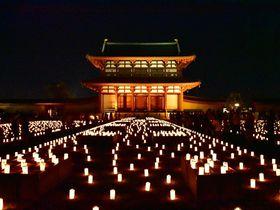 奈良・平城京天平祭 夏「天平たなばた祭り」で過ぎ行く夏を感じよう!
