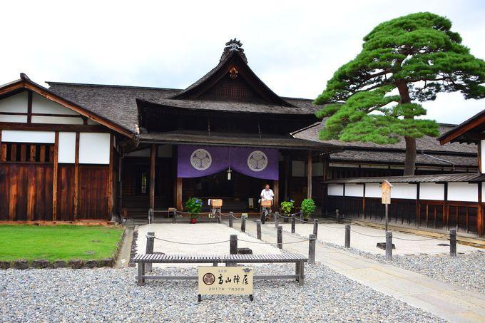日本で唯一現存する郡代・代官所「高山陣屋」