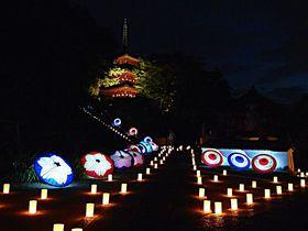 奈良県・明日香村の初秋の風物詩「飛鳥光の回廊」で幻想空間を満喫!