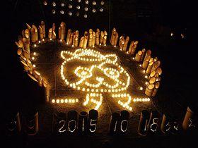 「和歌山城まちなかキャンドルイルミネーション・竹燈夜」で幻想的な秋の夜を