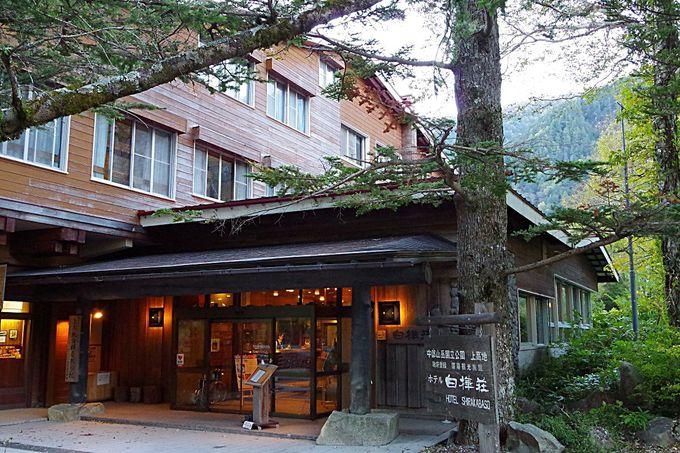 上高地に宿泊するなら「ホテル白樺荘」がおすすめ