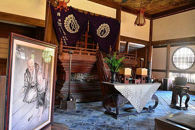 宝福寺ゆかりの「雪舟」とネズミの話