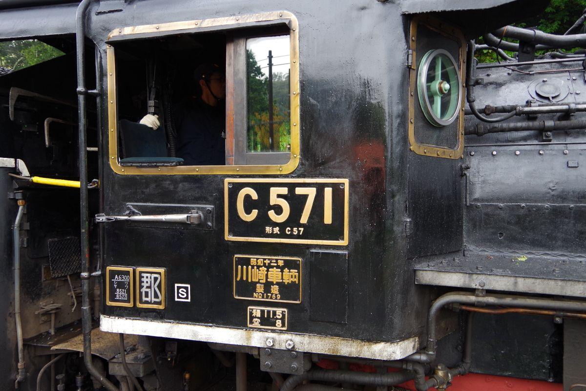 """SL「やまぐち」号の牽引機""""C57 1号機""""と""""D51 200号機"""""""
