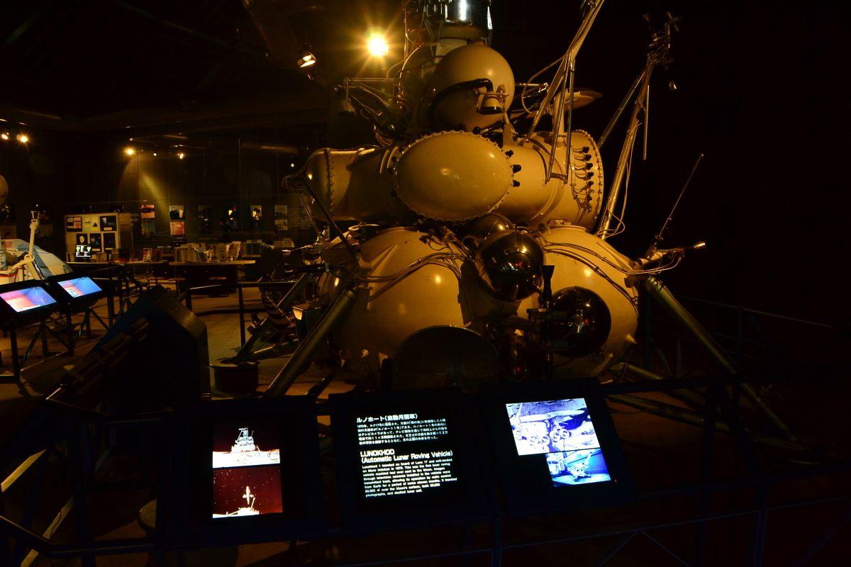 火星探査や「ロズウェル事件」の詳細も