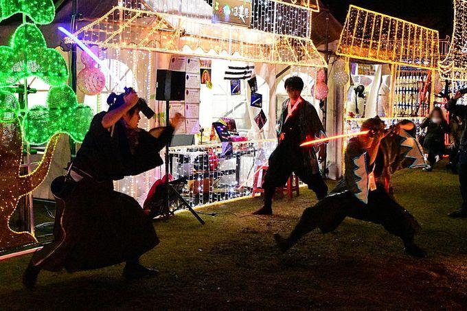 「笑撃武踊団」による光の街頭時代劇も
