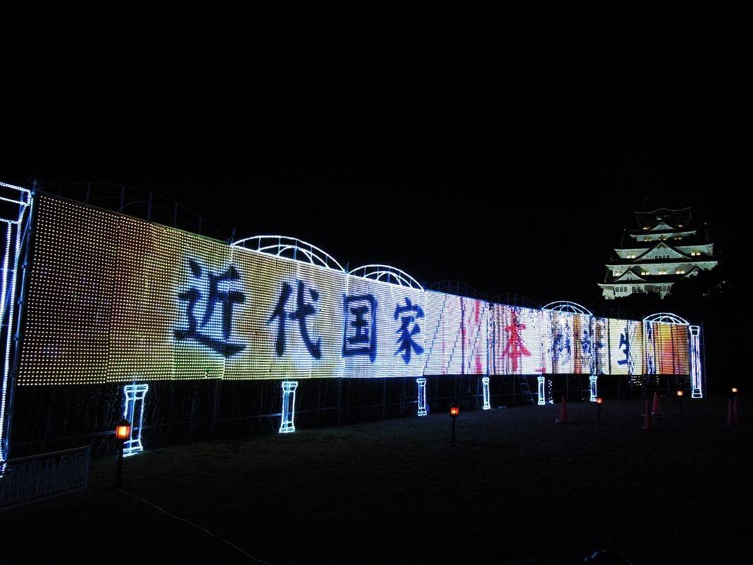 """「文明開化エリア」の""""光の歴史絵巻""""は必見"""