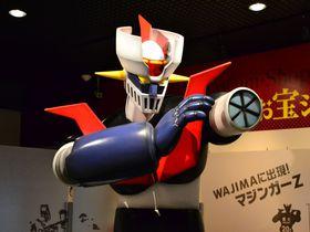 45年ぶりに新作も!アニメファンの聖地・石川県「永井豪記念館」